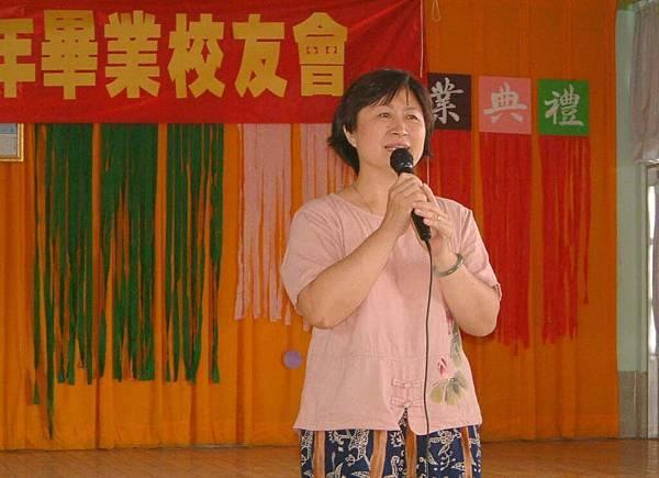 龍巖國小13屆同學會(2001-08-12)032.JPG