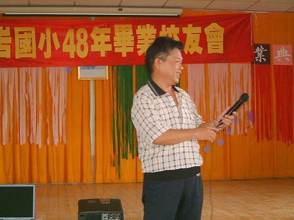 龍巖國小13屆同學會(2001-08-12)033.JPG