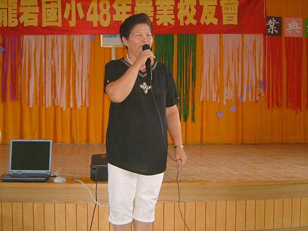 龍巖國小13屆同學會(2001-08-12)034.JPG