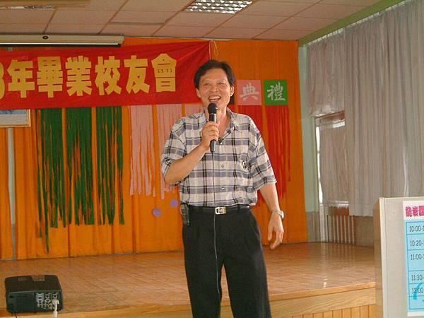 龍巖國小13屆同學會(2001-08-12)035.JPG