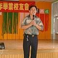 龍巖國小13屆同學會(2001-08-12)036.JPG