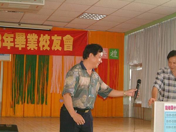 龍巖國小13屆同學會(2001-08-12)037.JPG