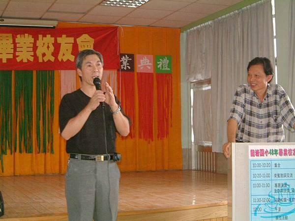 龍巖國小13屆同學會(2001-08-12)039.JPG