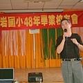 龍巖國小13屆同學會(2001-08-12)038.JPG