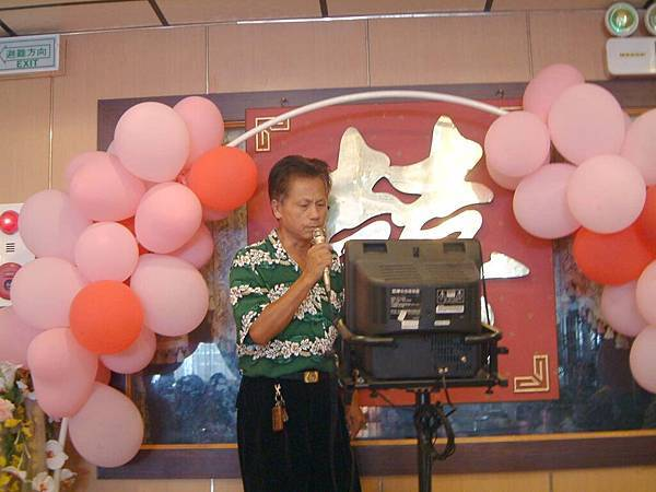 龍巖國小13屆同學會台西餐敘(2001-08-12)043.JPG