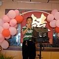 龍巖國小13屆同學會台西餐敘(2001-08-12)044.JPG