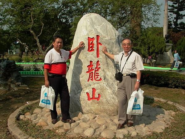 龍巖國小70週年校慶(2004-10-23)007.JPG