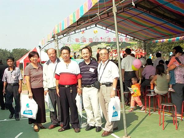 龍巖國小70週年校慶(2004-10-23)010.JPG