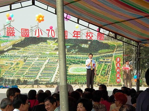 龍巖國小70週年校慶(2004-10-23)015.JPG