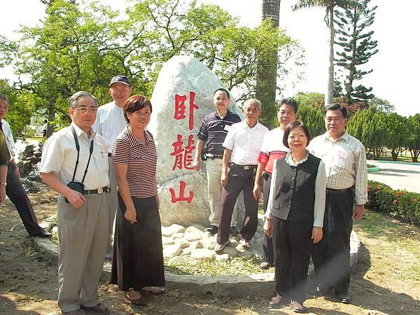 龍巖國小70週年校慶(2004-10-23)028合影.JPG