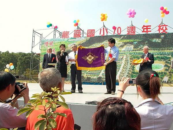 龍巖國小70週年校慶(2004-10-23)029.JPG