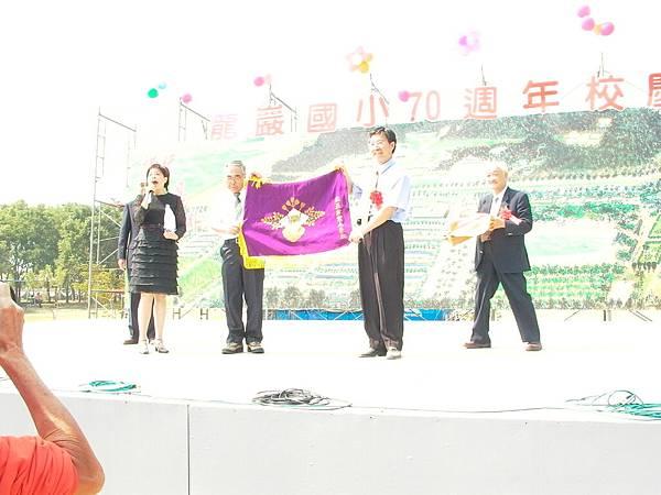 龍巖國小70週年校慶(2004-10-23)030.JPG