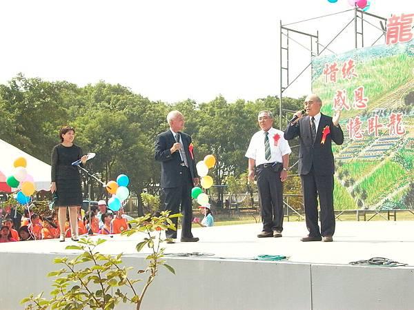 龍巖國小70週年校慶(2004-10-23)034.JPG