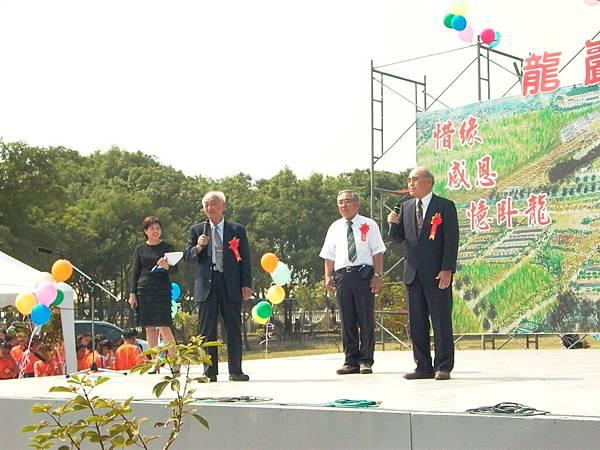 龍巖國小70週年校慶(2004-10-23)035.JPG