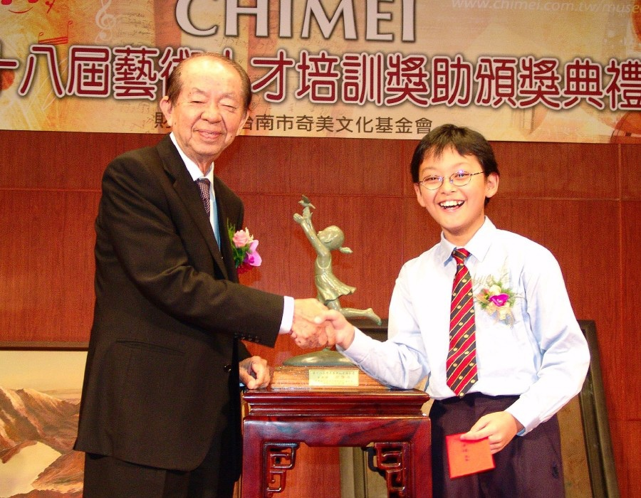 517 Yu-Chien Tseng 曾宇謙 台灣小提琴家01
