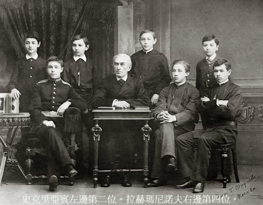 693 Alexander Scriabin 亞歷山大.史克里亞賓 (1872年-1915年) 俄國作曲家、鋼琴家01