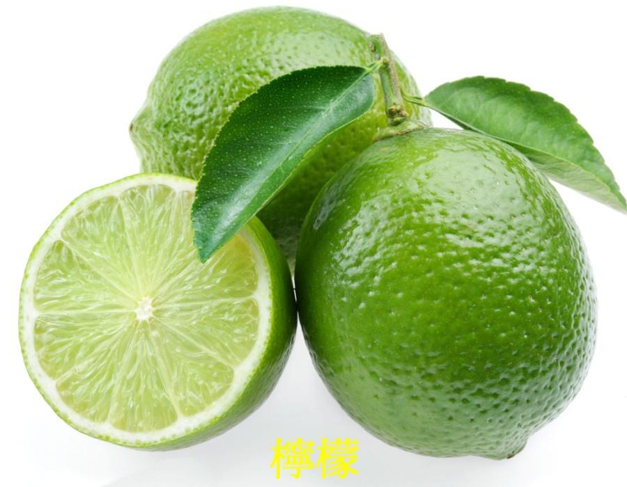 18 檸檬
