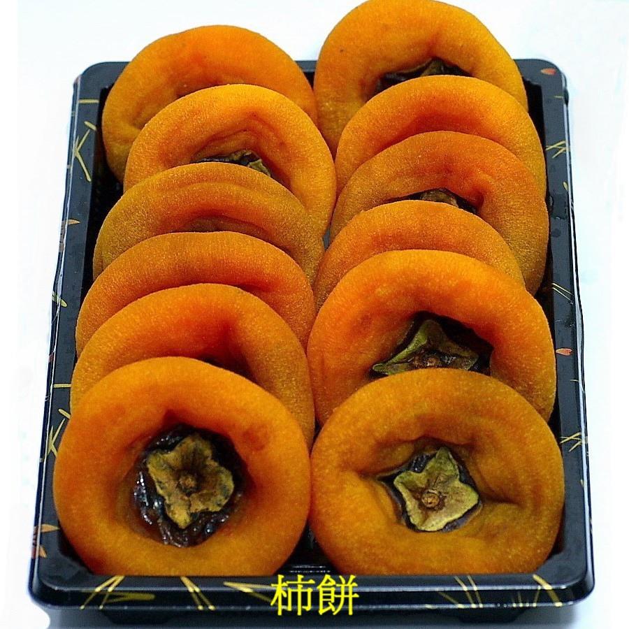 17 柿餅