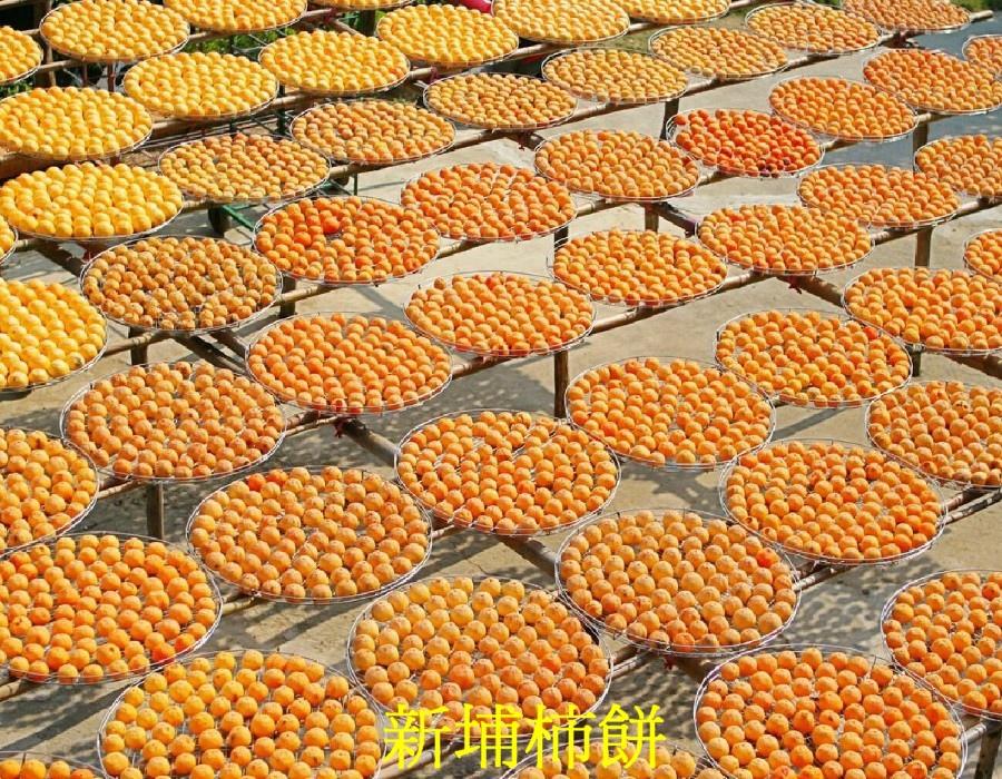 16 新埔柿餅2