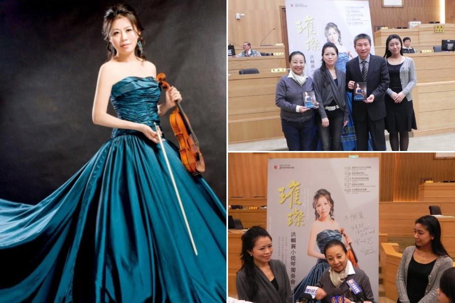 530 Kuo-Hsiang Hung 洪幗襄 旅德台籍小提琴家01