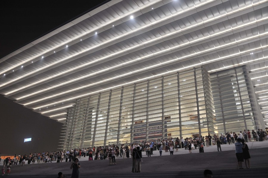 75 中華人民共和國 天津大劇院 (Tianjin Grand Theatre)08