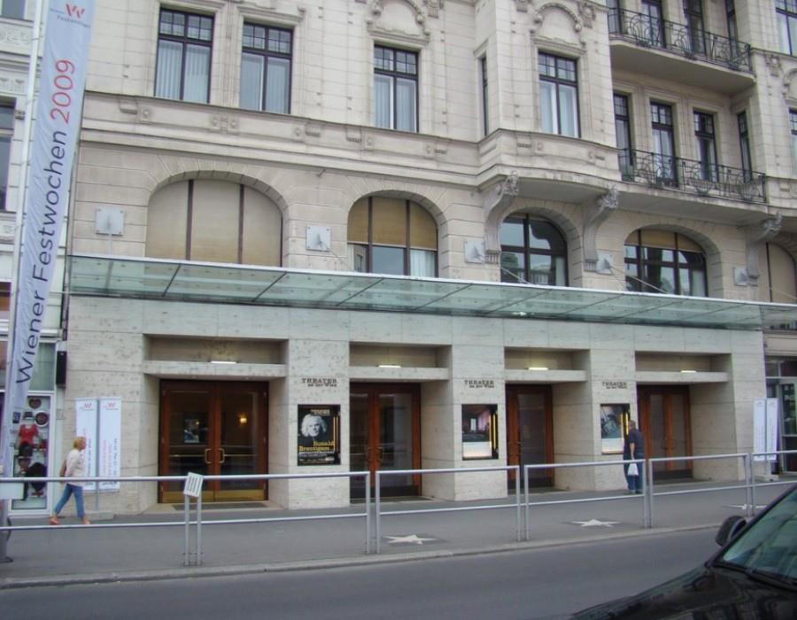 76 奧地利 維也納劇院 (Theater an der Wien)03