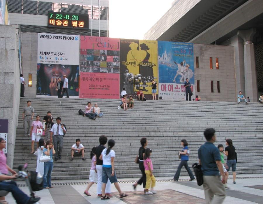 82 大韓民國(南韓)Sejong Center 世宗文化會館 (세종문화회관)06