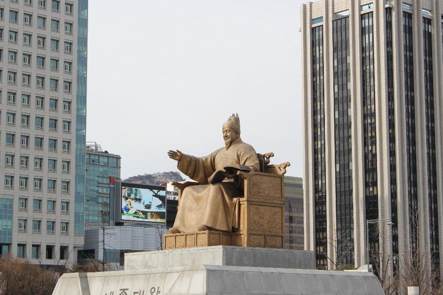 82 大韓民國(南韓)Sejong Center 世宗文化會館 (세종문화회관)08