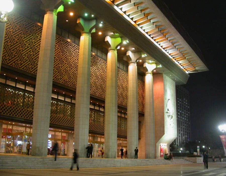 82 大韓民國(南韓)Sejong Center 世宗文化會館 (세종문화회관)09