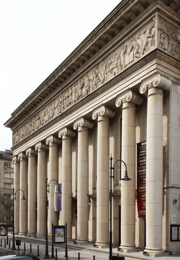 86 保加利亞 索菲亞國家歌劇院 (National Opera House Sofia)01