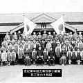 日本時代5屆.jpg