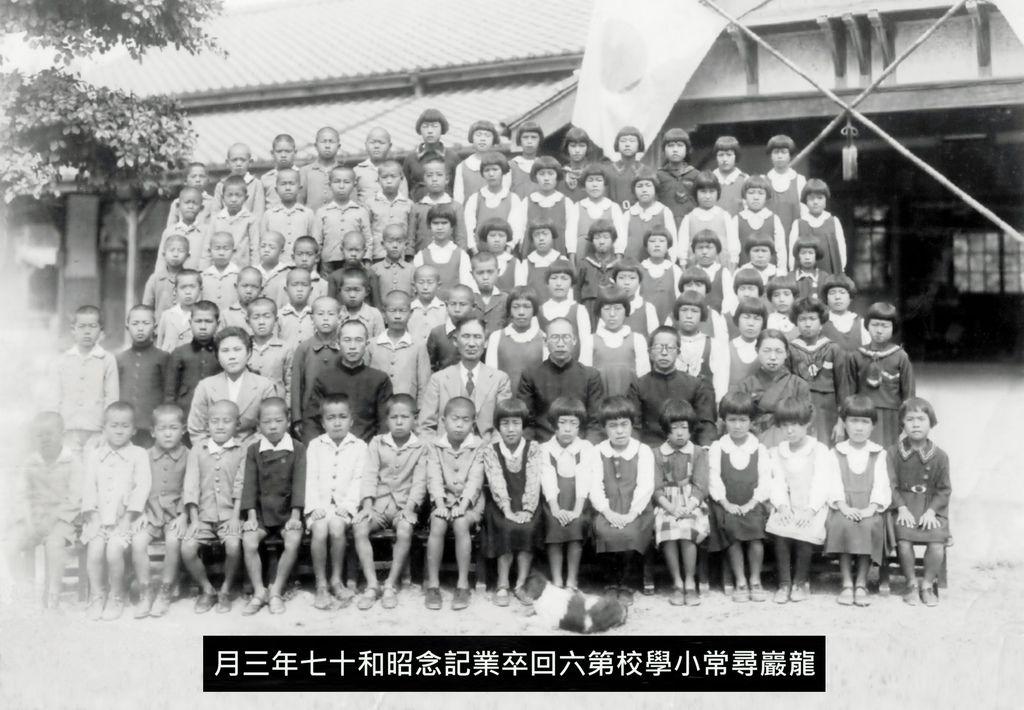 日本時代6屆已修.jpg