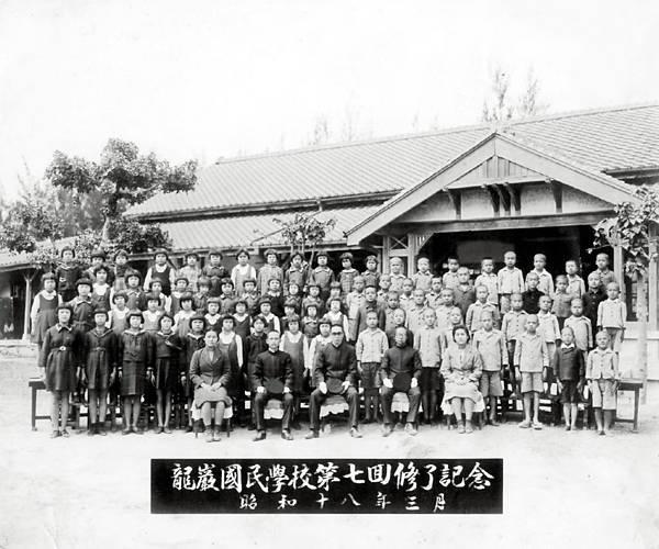 日本時代7屆已修.jpg