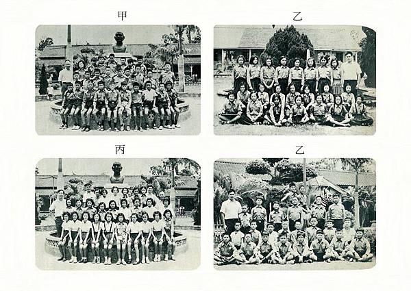 30屆畢業紀念冊05.jpg