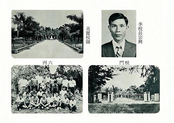 30屆畢業紀念冊03.jpg