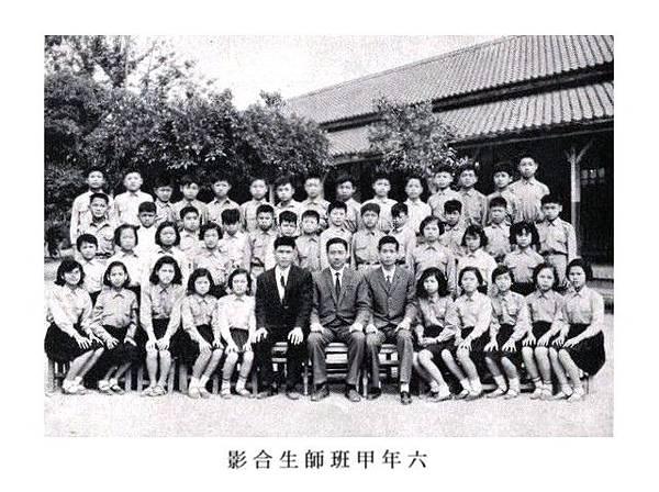 24屆畢業紀念冊04六甲合影.jpg
