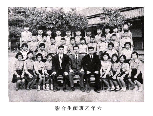 24屆畢業紀念冊05六乙合影.jpg