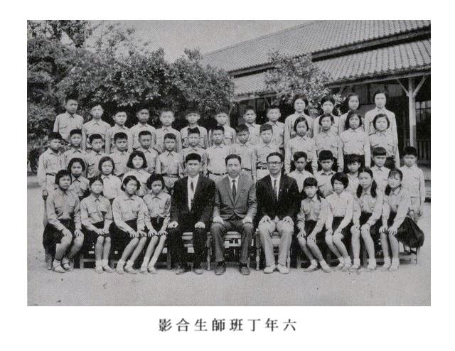 24屆畢業紀念冊07六丁合影.jpg