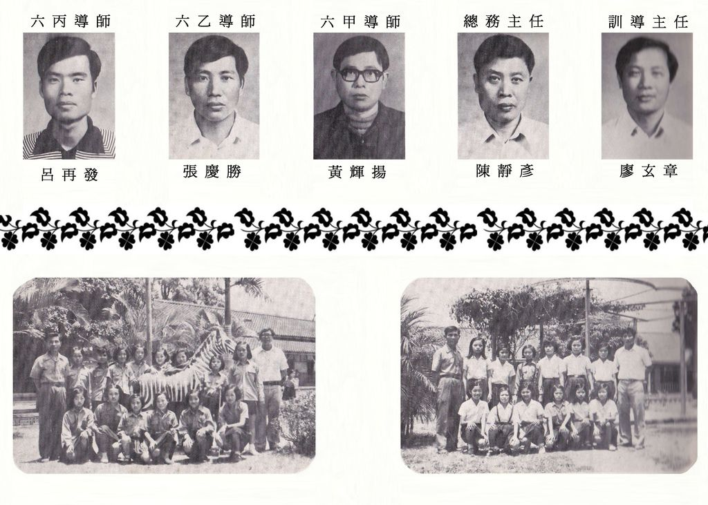 31屆畢業紀念冊04.jpg