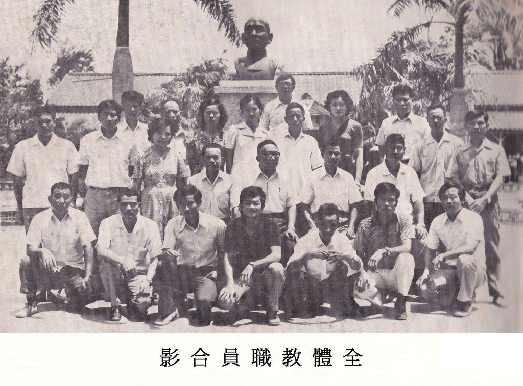 31屆畢業紀念冊02.jpg