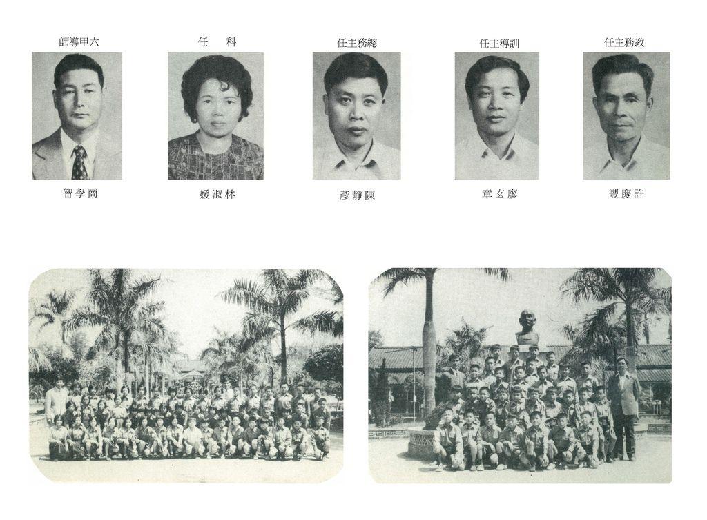 32屆畢業紀念冊04.jpg