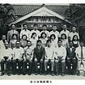 32屆畢業紀念冊02.jpg