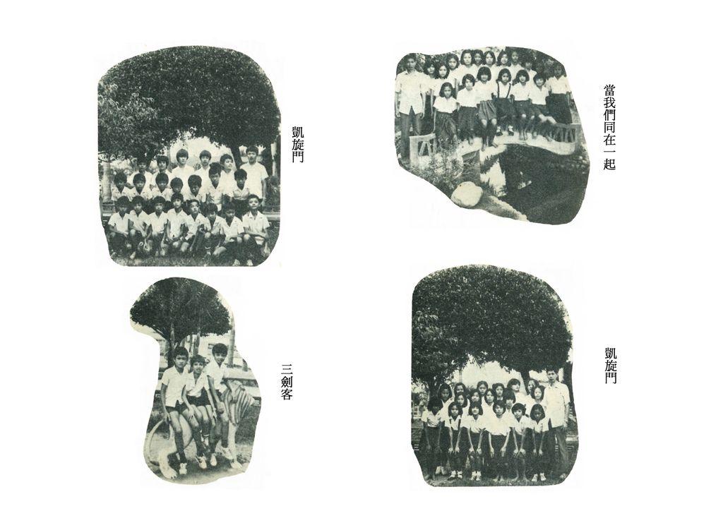 36屆畢業紀念照06乙.jpg