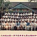 39屆畢業紀念冊01.jpg