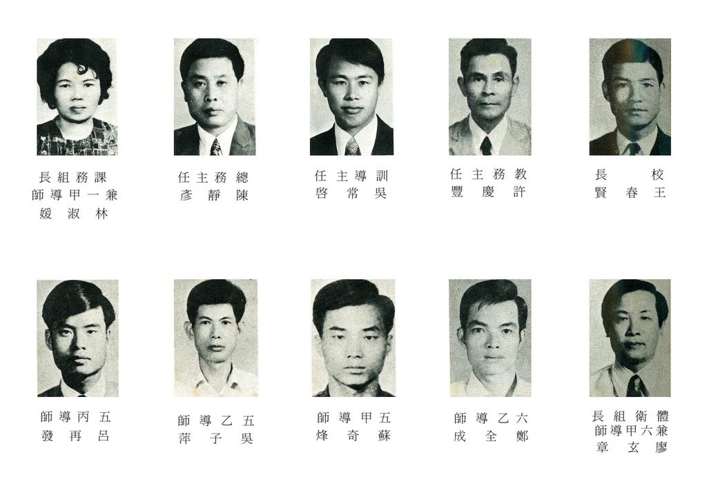 35屆龍岩國小畢業照03.jpg