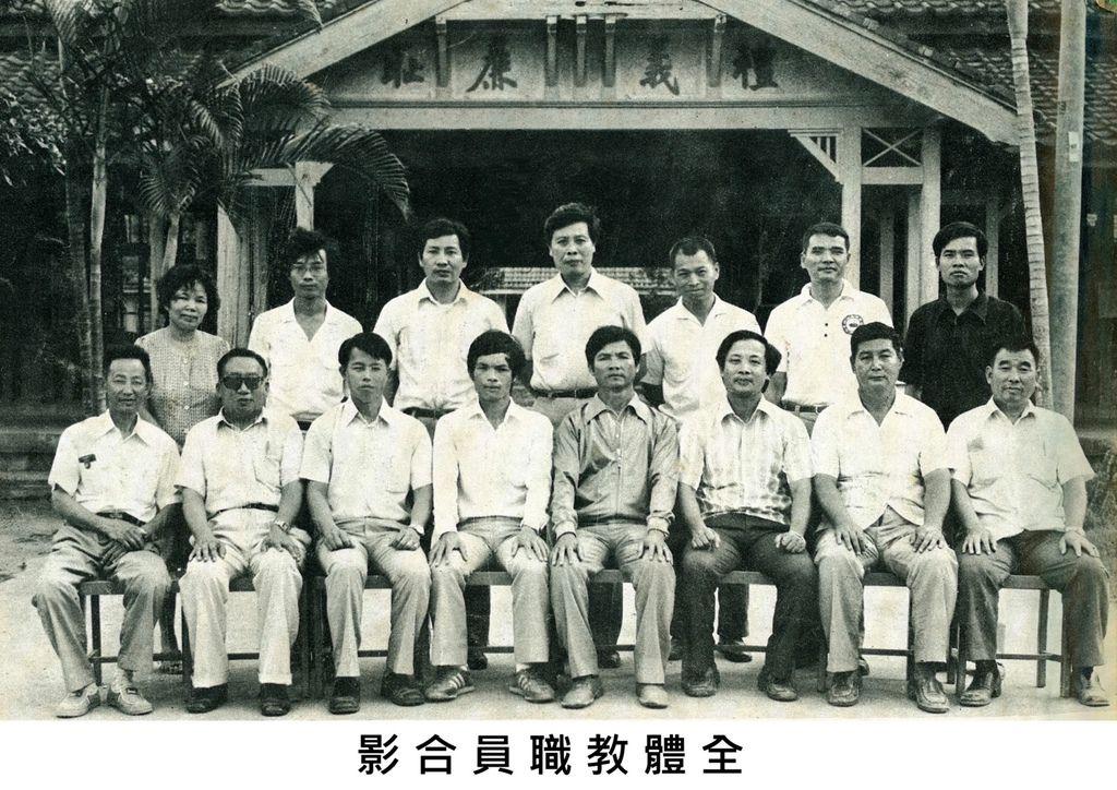 35屆龍岩國小畢業照02.jpg