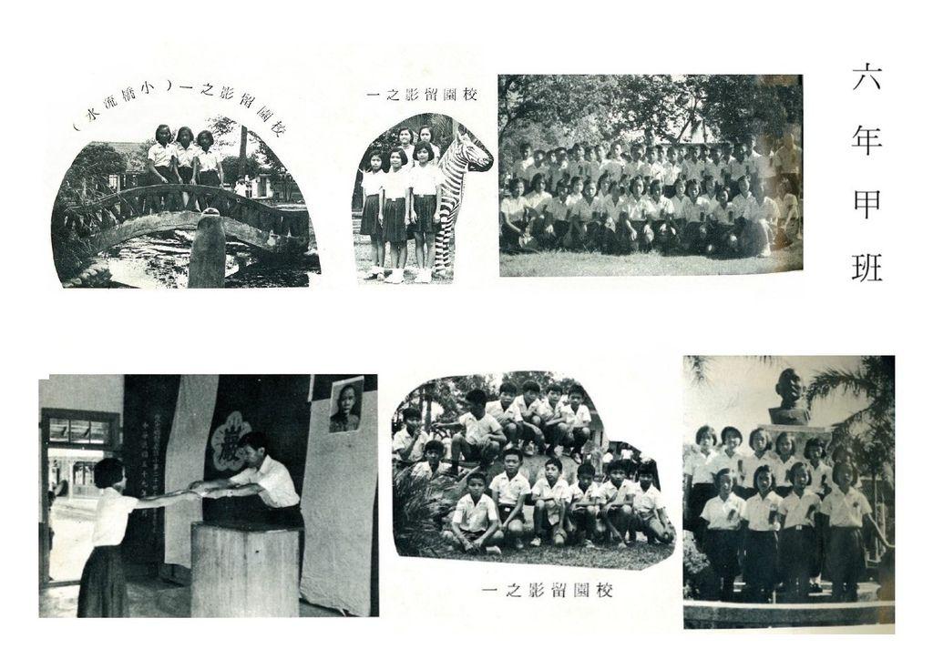 33屆畢業紀念冊-已修05.jpg