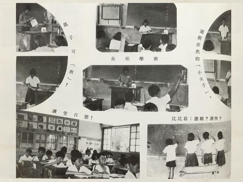 38屆畢業紀念冊05.jpg