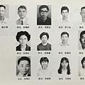 38屆畢業紀念冊03.jpg