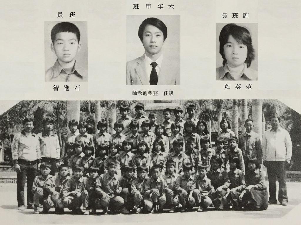 38屆畢業紀念冊04.jpg